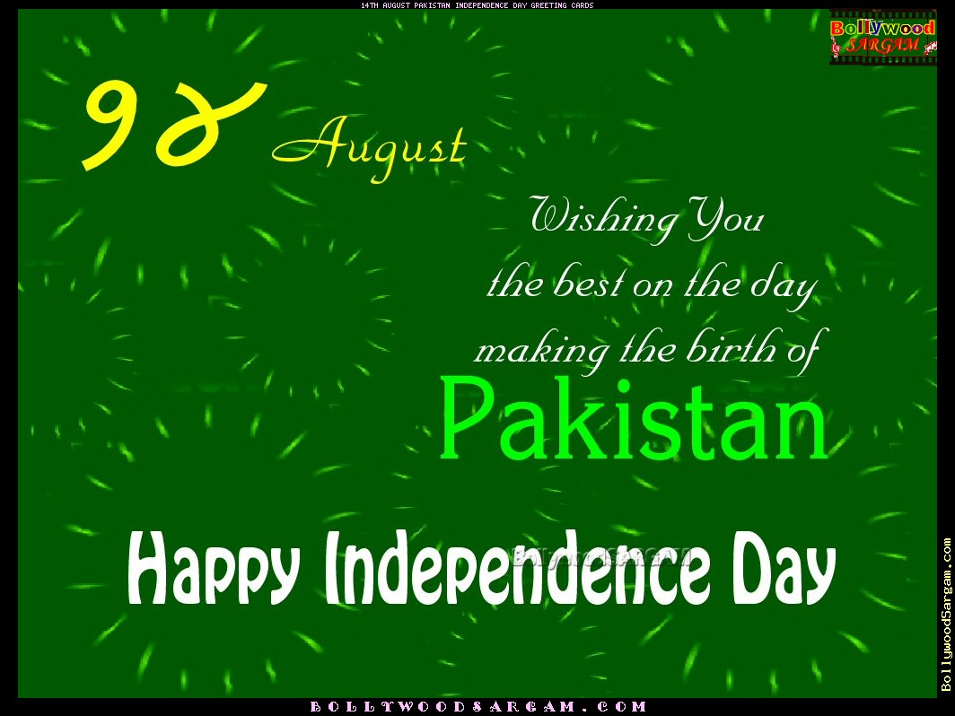 14 august independence day 14 august 1947 which is the pakistan independence day discuss the feeling of muslims ma jinnah, speech for 14 august in english or urdu or history 2017.