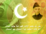 pakistan-independence-day-31
