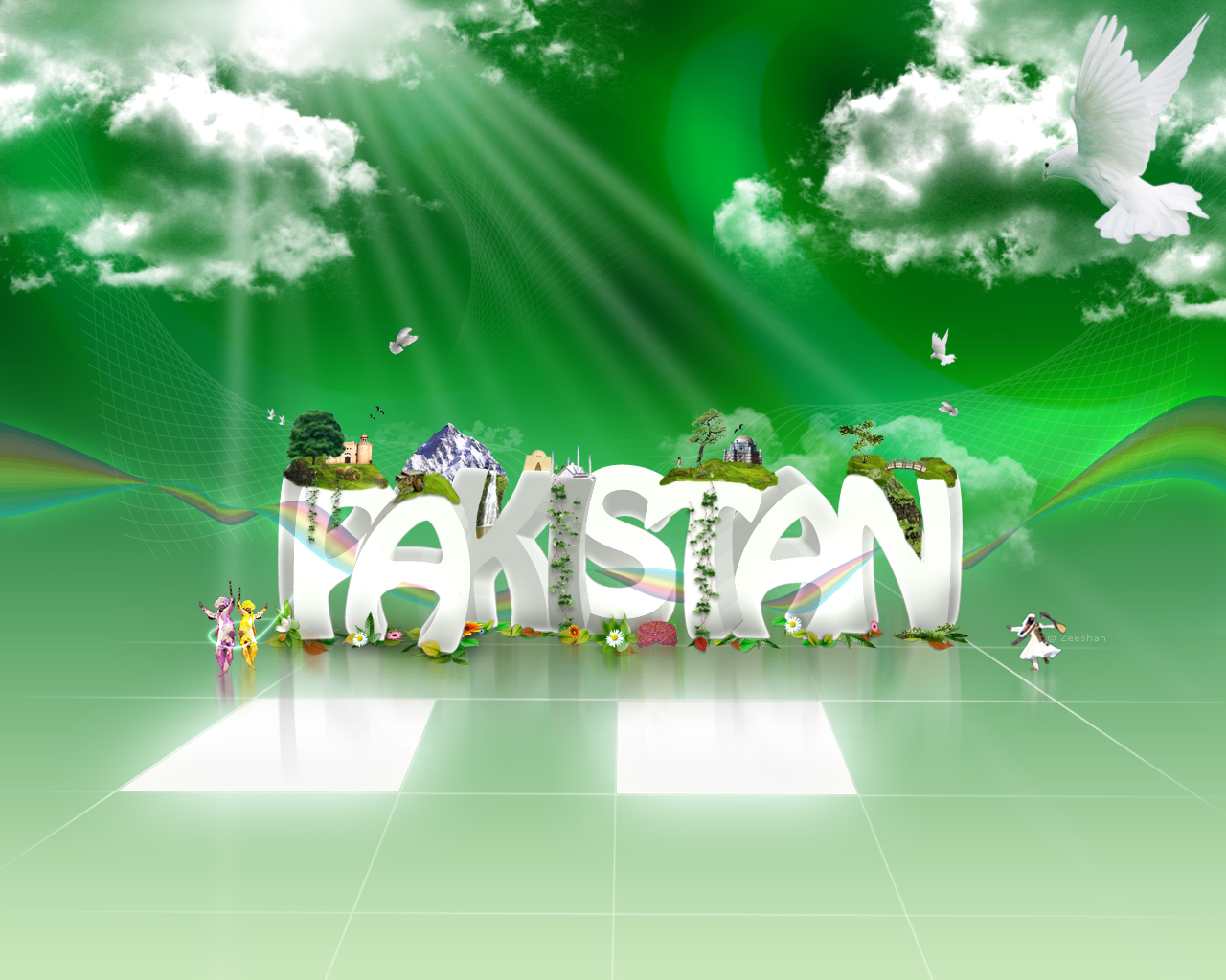 pakistan independence day wallpapers | freelance developer blog