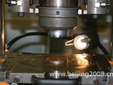 Medal machine tool