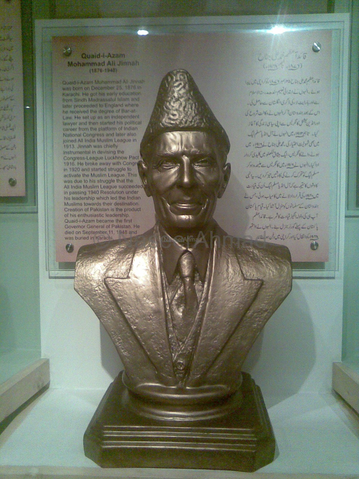 Speeches On Quaid E Azam in English