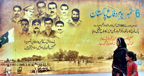Pakistan Defence Day 6th September Pakistan Defence Day :: 6th September, 1965