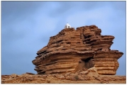 Arror Rock Rohri in Sindh