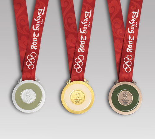 Beijing Olympics medal reverse side