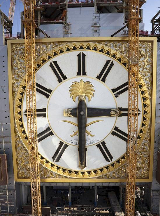 Makka clock during construction