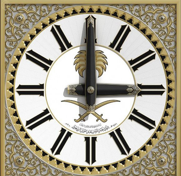 day time makka clock color scheme