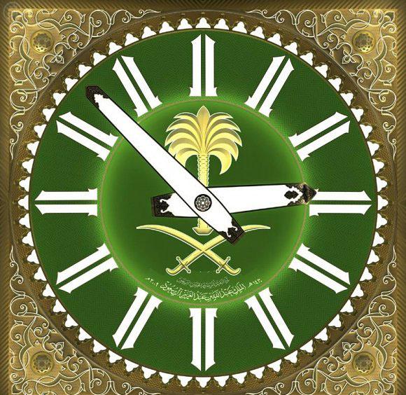 makka clock at night
