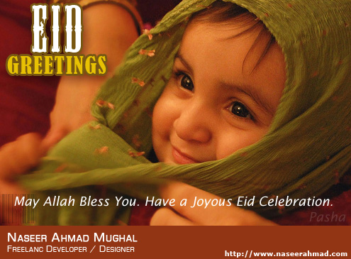 Best wishes for happy EID 2009
