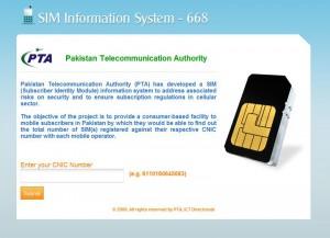 pta-668-service