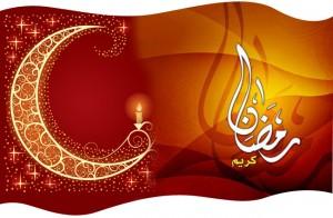 Ramadan Mubarak - 2012